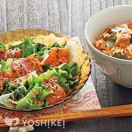 まぐろの中華風お刺身サラダ