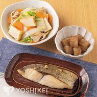 白身魚の味噌漬焼き