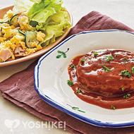 粗挽きハンバーグトマト風味ソース