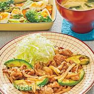 焼きアボカドと食べる豚生姜焼き