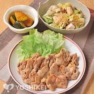 豚肉の西京漬け焼き