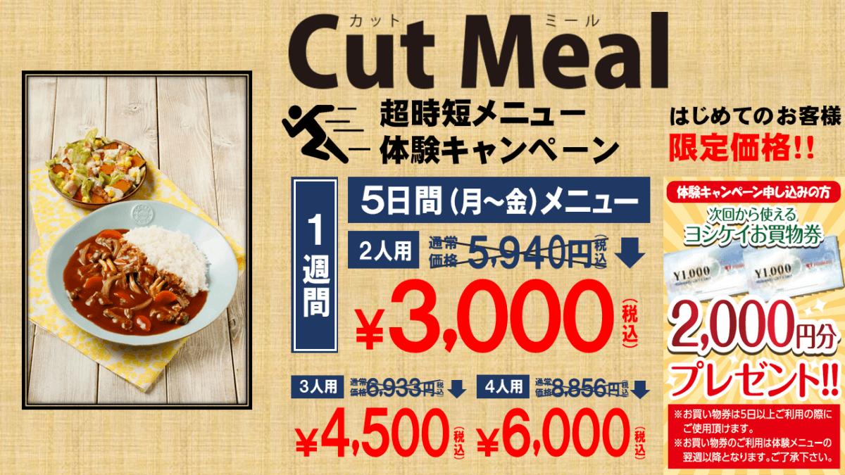 1200スライド4.PNG