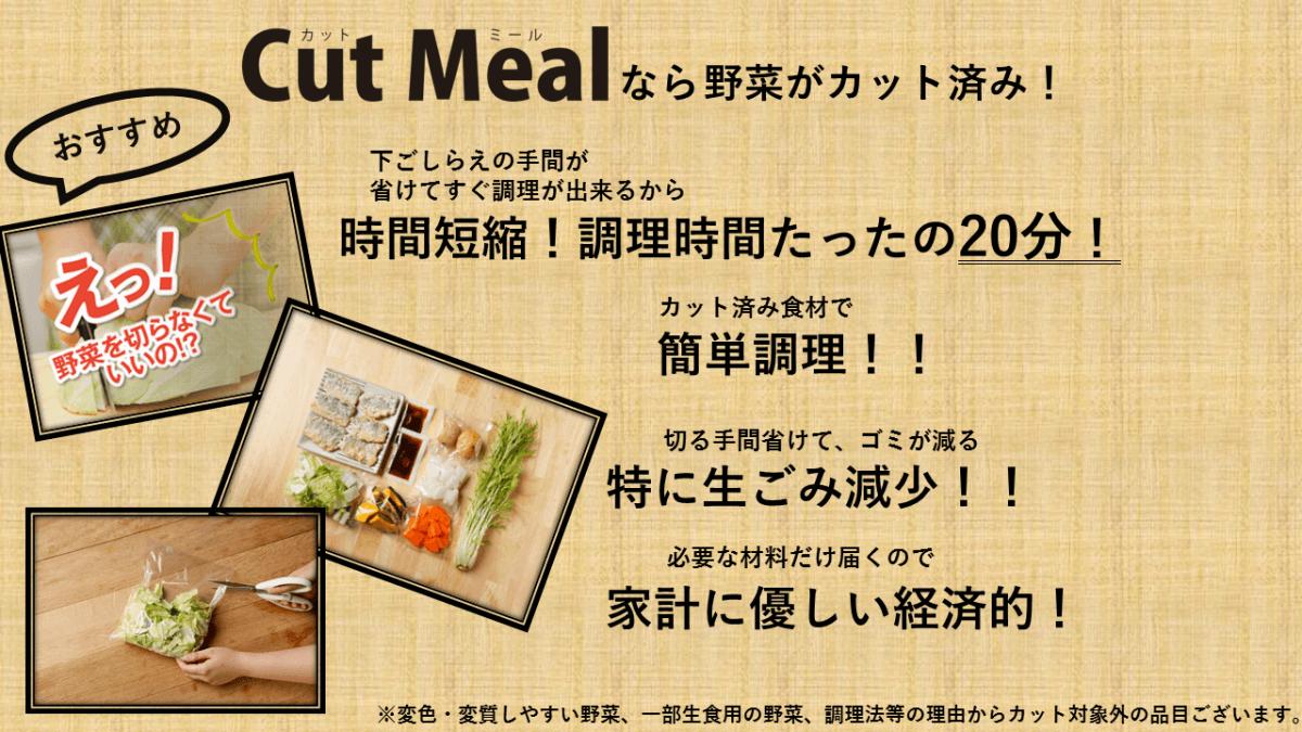 1200スライド3.PNG