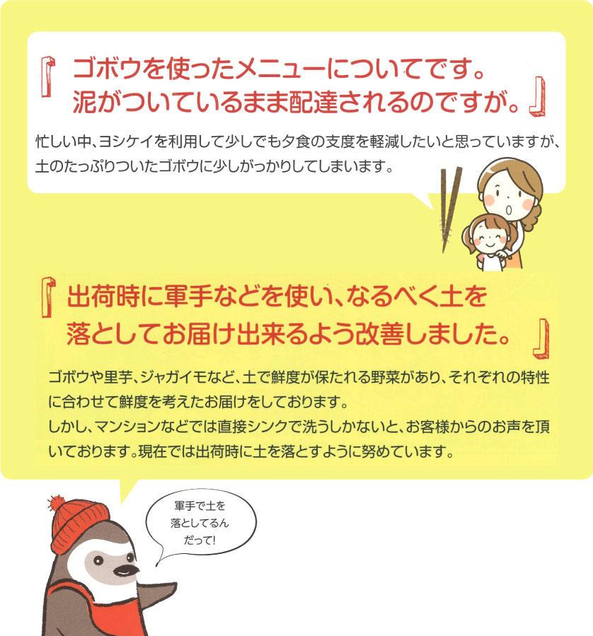 けいじばん1.jpg