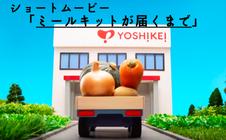 ショートムービー「ミニチュア編」