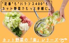 楽シリーズ211025~