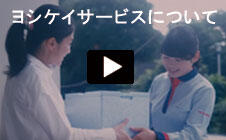 テレビCMミニチュア編